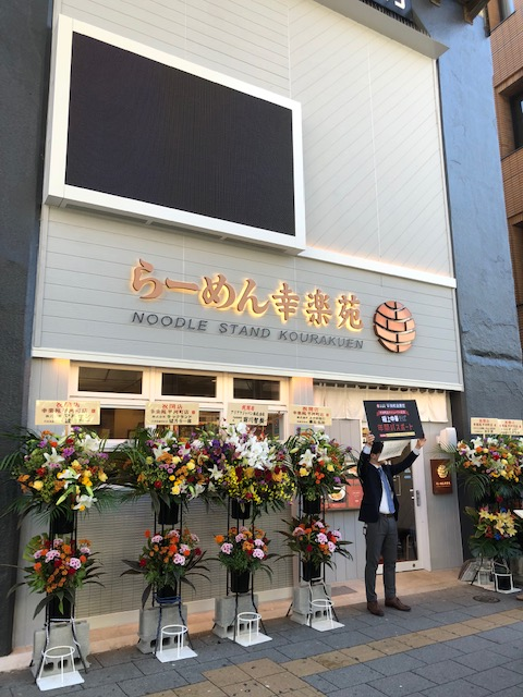 カフェ風にリニューアルした平河町店の外観。 看板には英字の表記もある。