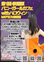 info_event_72241_480