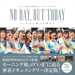 『NO DAY,BUT TODAY 21年目に描いた夢たち』VOL.3