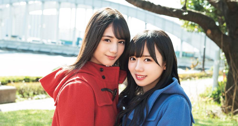 小坂菜緒(左)と齊藤京子(右)