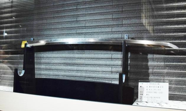 室町時代の名工「2代目和泉守兼定(之定)」の刀