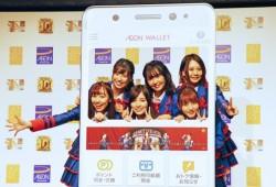 会見に出席したSKE48のメンバー。前列左から須田、松井、大場、後列左から荒井、惣田、古畑