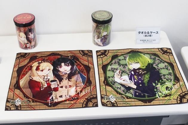タオルとケース (各2500円)