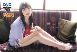 WM52_QUO
