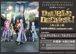dd_POP_banner-01