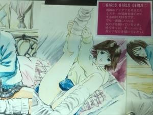 喜国先生は、女の子を描いてる時がいちばん愉しいと言う