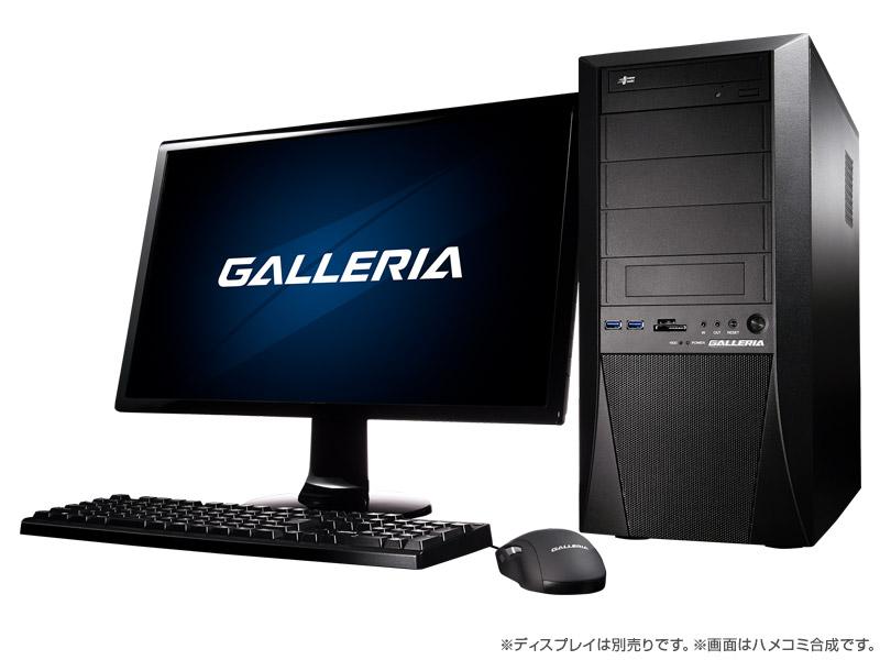パソコン部門の大賞はドスパラの「ガレリア」(モニターは別売り)