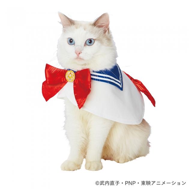 美少女戦士セーラームーン なりきりケープ(ケープなので猫も着やすい)