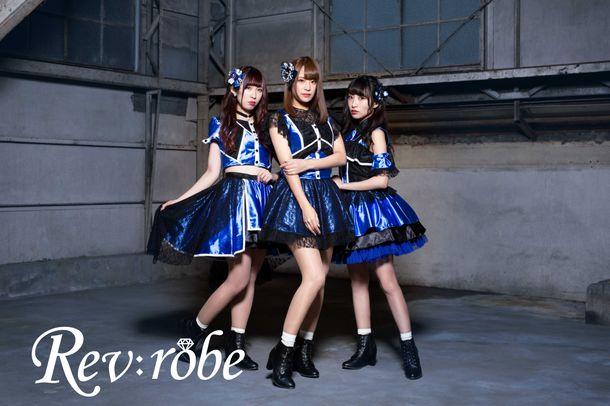 現役メイドのアイドルユニット『Rev:robe(レブローブ)』。左から、あゆ、ナギ、はぐみ