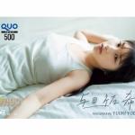 WM7_QUO