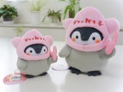 コウペンちゃん×岩下の新生姜 ぬいぐるみ(右)とボールチェーン付きマスコット(左)