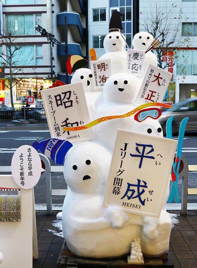 スポーツ用品店の多い神田小川町にちなんでか、各元号のスポーツ界のトピックスが記載されている