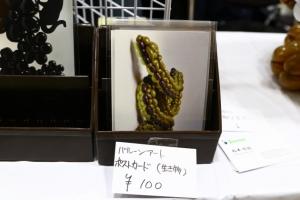 ヘビのバルーンのポストカード