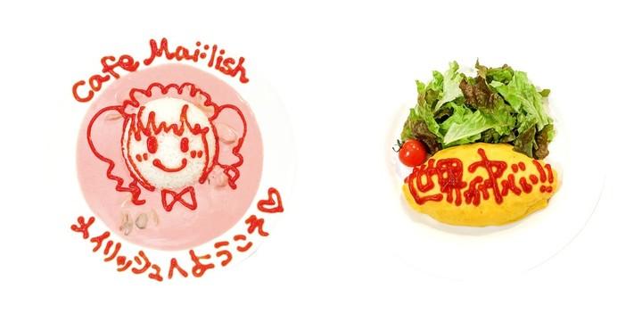 インスタ映え必至の可愛いピンクカレー「メイリッシュカレー」(左)と、お絵かきご飯定番の「オムライス」