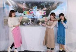 「けものフレンズ3 プラネットツアーズ」のロケテストに登場した(左から)山下まみさん、小野早稀さん、根本流風さん