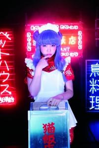 『らんま1/2』シャンプー 撮影/桑島智輝(C)高橋留美子/小学館