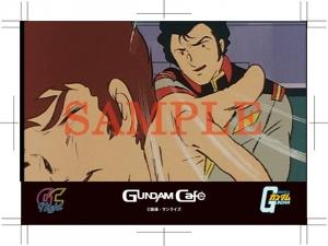 gcafe_FG_Bromide01-02