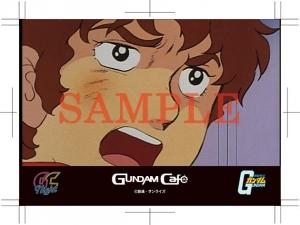 gcafe_FG_Bromide01-03