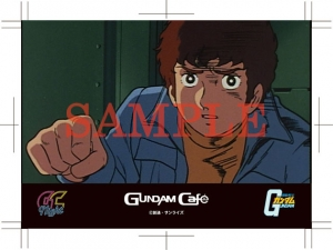 gcafe_FG_Bromide01-04