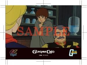 gcafe_FG_Bromide01-05