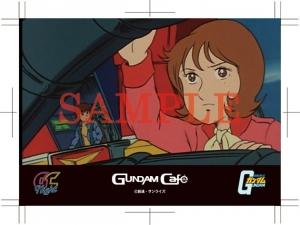 gcafe_FG_Bromide01-06