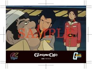 gcafe_FG_Bromide01-07