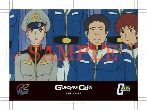 gcafe_FG_Bromide01-08
