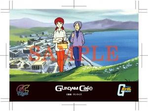 gcafe_FG_Bromide01-09