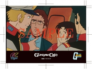 gcafe_FG_Bromide01-10