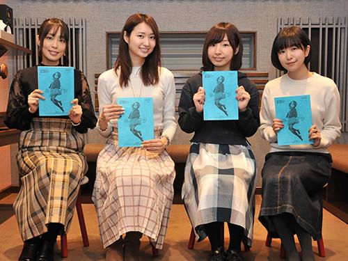 (左から)日笠陽子、戸松遥、洲崎綾、茅野愛衣