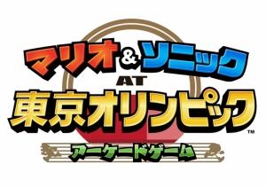logo_arcade