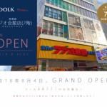 【新店舗】秋葉原ラジオ会館にドールがメインのお店「DOLLSTOCK」が8月4日オープン