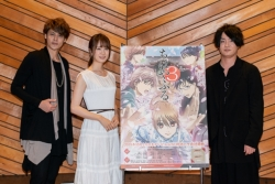 アニメ『ちはやふる3』放送記念会見に登場した(左から)宮野真守、瀬戸麻沙美、細谷佳正