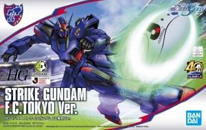 FC東京コラボガンプラのパッケージでは「機動戦士ガンダムSEED」のストライクガンダムがシュート!!