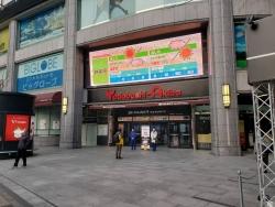 4月15日のヨドバシAkiba店頭の様子