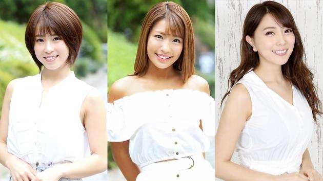(左から)犬童美乃梨、橋本梨菜、森咲智美