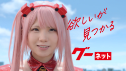 """""""日本一のコスプレイヤー""""えなこが新キャラクターに就任した。"""