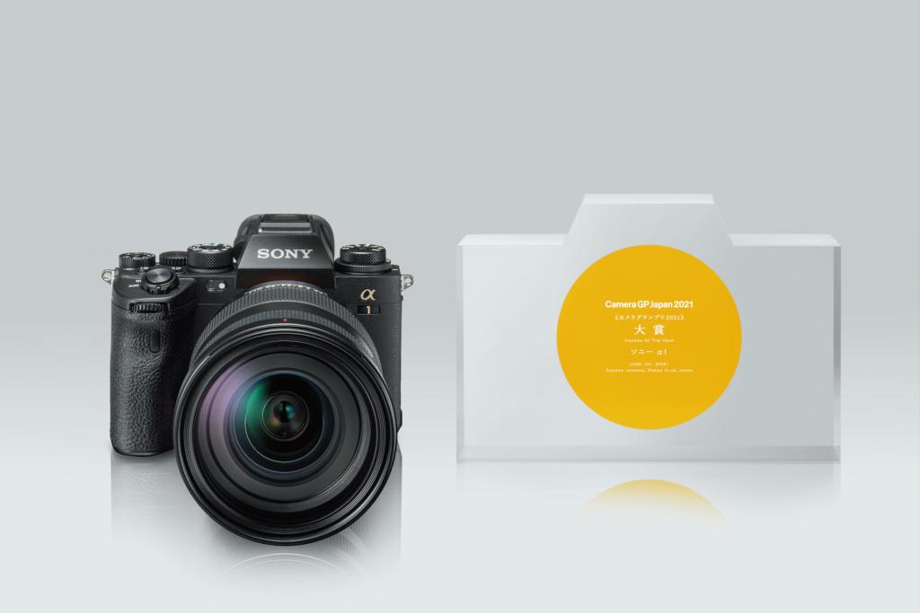 カメラグランプリ2021発表、大賞はソニー「α1」