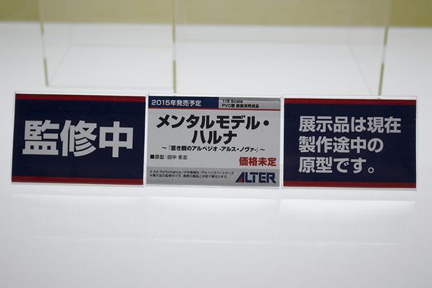 201411290001 (111)