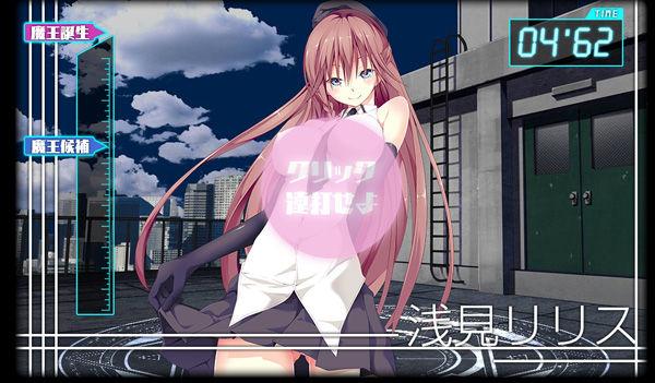 03_ゲーム画面3