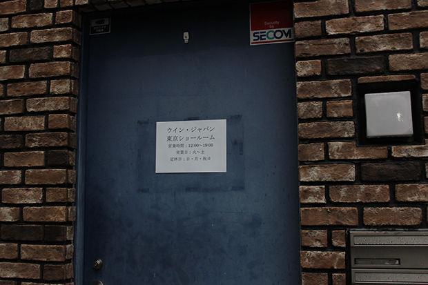 201404030002-15