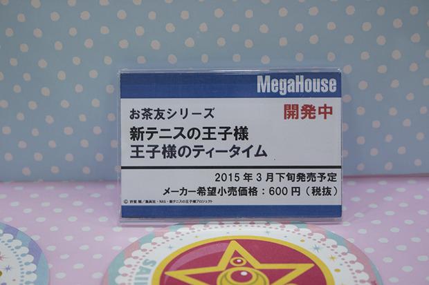 201411080002 (101)