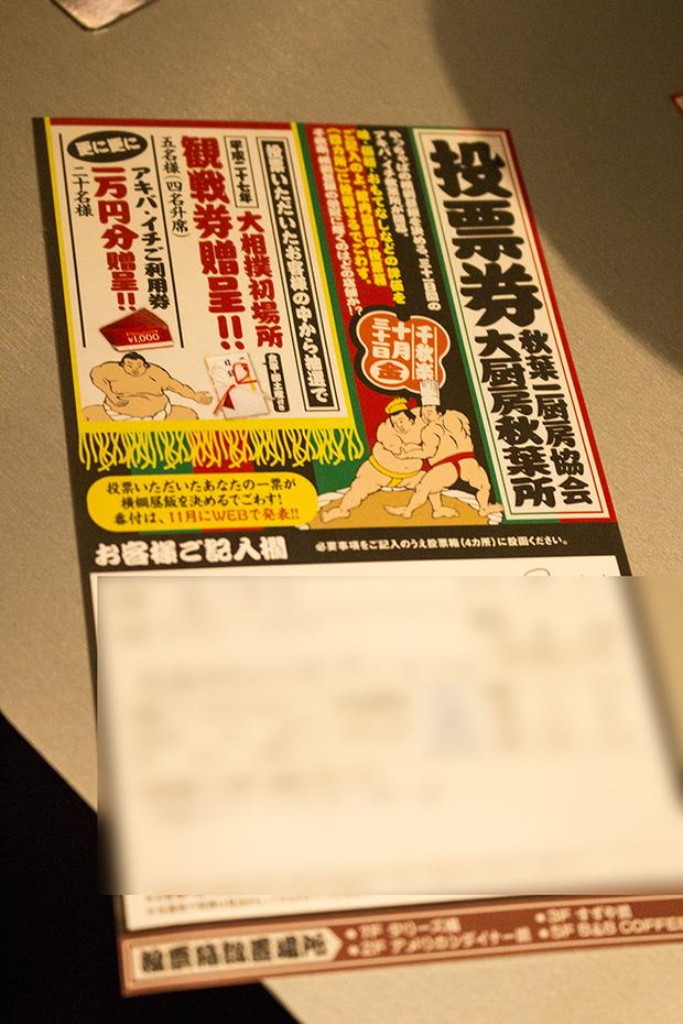 201410080001 (1)