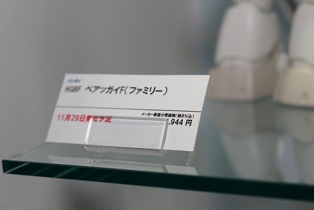 2014112000014 (5)