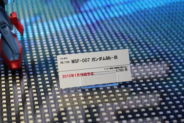 2014112000011 (4)