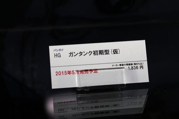 201411200005 (6)