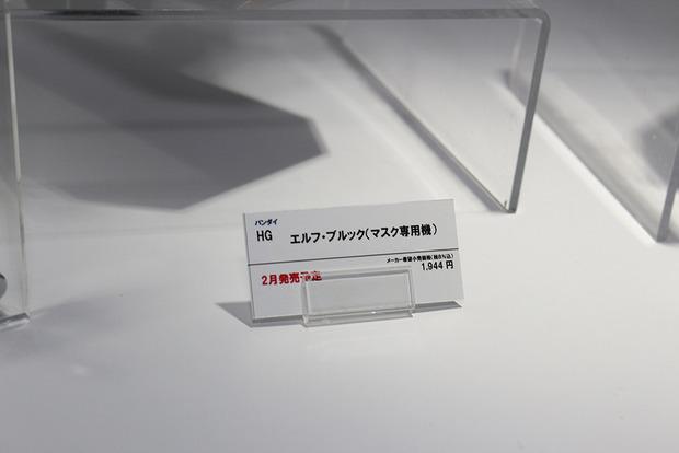 201411200008 (18)