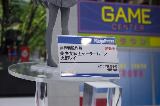 201411290001 (55)
