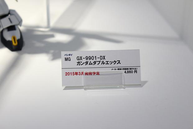 201411200007 (1)