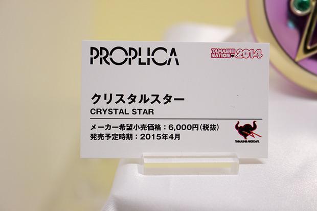 201410300003 (18)